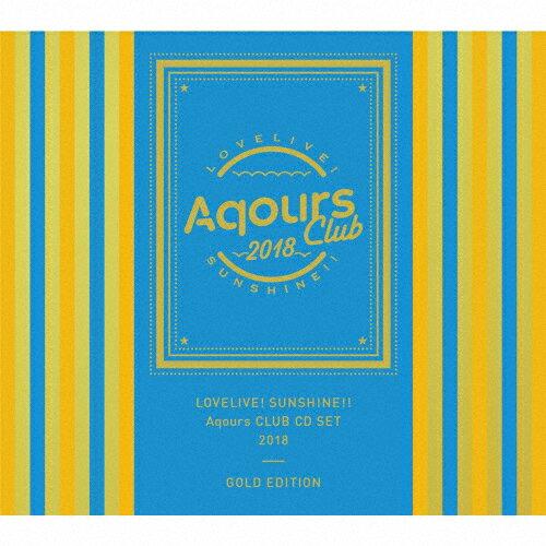 【送料無料】[限定盤][先着特典付]ラブライブ!サンシャイン!!Aqours CLUB CD SET 2018 GOLD EDITION/Aqours[CD+DVD]【返品種別A】
