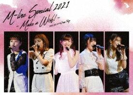 【送料無料】M-line Special 2021〜Make a Wish!〜/PINK CRES.[DVD]【返品種別A】