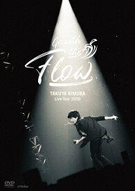 【送料無料】[先着特典付]TAKUYA KIMURA Live Tour 2020 Go with the Flow【DVD/通常盤】[初回仕様]/木村拓哉[DVD]【返品種別A】