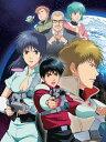 【送料無料】赤い光弾ジリオン Blu-ray BOX/アニメーション[Blu-ray]【返品種別A】
