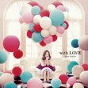 【送料無料】with LOVE/西野カナ[CD]通常盤【返品種別A】