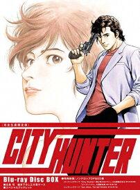 【送料無料】[限定版]CITY HUNTER Blu-ray Disc BOX【完全数量生産限定】/アニメーション[Blu-ray]【返品種別A】