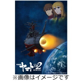 【送料無料】[限定版][先着特典付]劇場上映版「宇宙戦艦ヤマト2202 愛の戦士たち」Blu-ray BOX (特装限定版)/アニメーション[Blu-ray]【返品種別A】