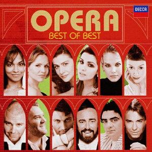 オペラ ベスト・オブ・ベスト/オムニバス(クラシック)[CD]【返品種別A】