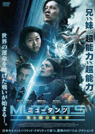 【送料無料】ミュータンツ 光と闇の能力者/福原かれん[DVD]【返品種別A】