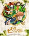 【送料無料】[枚数限定][限定版]七つの大罪 7(完全生産限定版)/アニメーション[Blu-ray]【返品種別A】