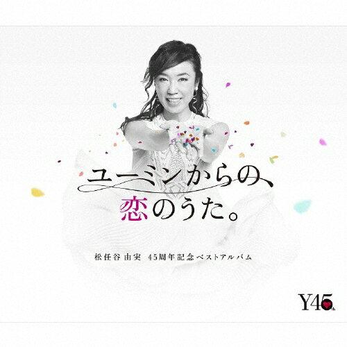 【送料無料】[枚数限定][限定盤]ユーミンからの、恋のうた。(初回限定盤B)/松任谷由実[CD+DVD]【返品種別A】