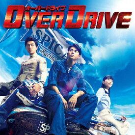 映画「OVER DRIVE」オリジナル・サウンドトラック/佐藤直紀[CD]【返品種別A】