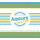 【送料無料】[枚数限定][限定盤]ラブライブ!サンシャイン!! Aqours CLUB CD SET 2019【期間限定生産盤】/Aqours[CD]【…