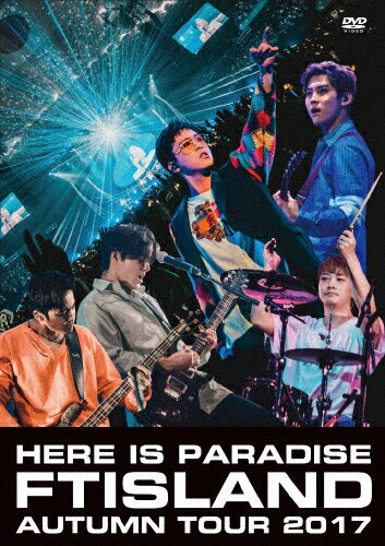 【送料無料】FTISLAND Autumn Tour 2017 -here is Paradise-/FTISLAND[DVD]【返品種別A】