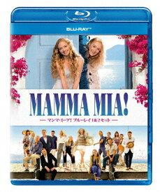 【送料無料】マンマ・ミーア! ブルーレイ 1&2セット<英語歌詞字幕付き>/アマンダ・セイフライド[Blu-ray]【返品種別A】
