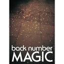 【送料無料】[限定盤][先着特典付]MAGIC(初回限定盤A/2DVD付)/back number[CD+DVD]【返品種別A】