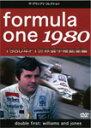 F1世界選手権1980年総集編/モーター・スポーツ[DVD]【返品種別A】
