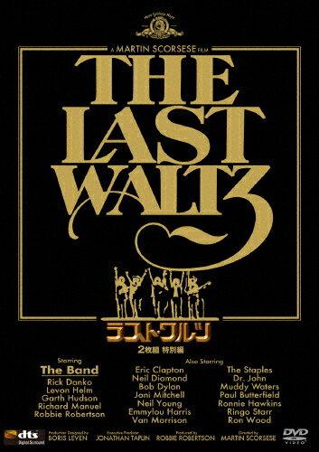 ラスト・ワルツ<2枚組特別編>/ザ・バンド[DVD]【返品種別A】