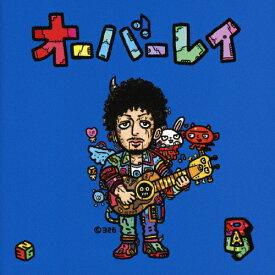 【送料無料】[枚数限定][限定盤]オーバーレイ(初回限定盤)/RAY[CD+DVD]【返品種別A】