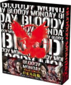 【送料無料】[枚数限定]ブラッディ・マンデイ シーズン2/三浦春馬[DVD]【返品種別A】