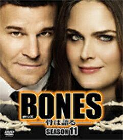 【送料無料】BONES -骨は語る- シーズン11<SEASONSコンパクト・ボックス>/エミリー・デシャネル[DVD]【返品種別A】