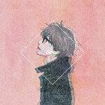 [枚数限定][限定盤]orion(ライオン盤/初回限定盤)/米津玄師[CD+DVD][紙ジャケット]【返品種別A】