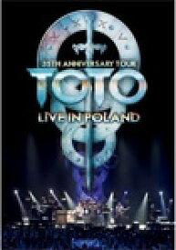 【送料無料】[枚数限定][限定版]TOTO 35周年アニヴァーサリー・ツアー〜ライヴ・イン・ポーランド 2013【初回限定盤DVD+2CD】/TOTO[DVD]【返品種別A】