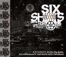【送料無料】ヒプノシスマイク-Division Rap Battle- 5th LIVE@AbemaTV≪SIX SHOTS UNTIL THE DOME≫Blu-ray/ヒプノシスマイク-Division Rap Battle-[Blu-ray]【返品種別A】
