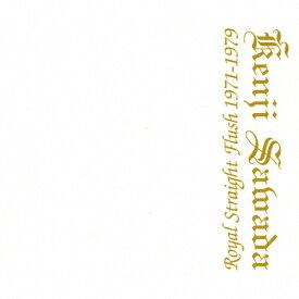 【送料無料】Royal Straight Flush 1971-1979/沢田研二[SHM-CD]【返品種別A】