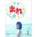 【送料無料】連続テレビ小説 まれ 完全版 ブルーレイBOX1/土屋太鳳[Blu-ray]【返品種別A】