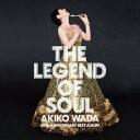 【送料無料】THE LEGEND OF SOUL -AKIKO WADA 50th ANNIVERSARY BEST ALBUM-/和田アキ子[CD]【返品種別...