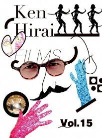 【送料無料】Ken Hirai Films Vol.15/平井堅[Blu-ray]【返品種別A】