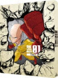 【送料無料】[限定版]ワンパンマン SEASON2 1 特装限定版/アニメーション[Blu-ray]【返品種別A】