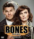 【送料無料】BONES-骨は語る- シーズン8<SEASONSコンパクト・ボックス>/エミリー・デシャネル[DVD]【返品種別A】