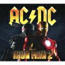 【送料無料】[枚数限定][限定盤]アイアンマン2(デラックス・バージョン)/AC/DC[CD+DVD]【返品種別A】
