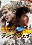 ランナウェイ/逃亡者/ロバート・レッドフォード[DVD]【返品種別A】