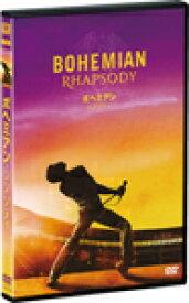 【送料無料】ボヘミアン・ラプソディ【DVD】/ラミ・マレック[DVD]【返品種別A】