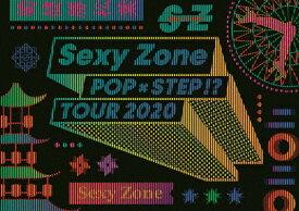 【送料無料】[枚数限定][限定版]Sexy Zone POPxSTEP!? TOUR 2020(初回限定盤)【Blu-ray】/Sexy Zone[Blu-ray]【返品種別A】