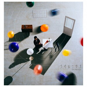 【送料無料】コペルニクス(通常盤)/秦 基博[CD]【返品種別A】