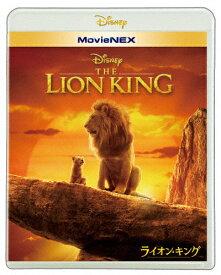 【送料無料】ライオン・キング MovieNEX【Blu-ray+DVD】/ドナルド・グローヴァー[Blu-ray]【返品種別A】