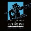 【送料無料】[先着特典付][初回仕様]Death Unto Dawn:FINAL FANTASY XIV Original Soundtrack/ゲーム・ミュージック[B…