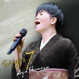 【送料無料】SINGER7/島津亜矢[CD]【返品種別A】