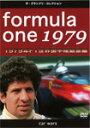 F1世界選手権1979年総集編/モーター・スポーツ[DVD]【返品種別A】