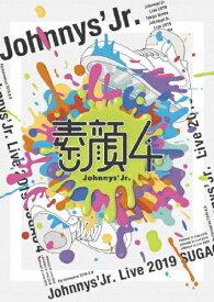 【送料無料】[枚数限定][限定版]素顔4(ジャニーズJr.盤)【DVD2枚組】/ジャニーズJr.[DVD]【返品種別A】