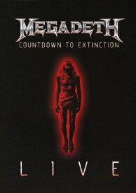 【送料無料】破滅へのカウントダウン: 20周年記念ライヴ/メガデス[DVD]【返品種別A】