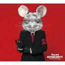 【送料無料】[限定盤]You are ROTTENGRAFFTY(完全生産限定盤)/ROTTENGRAFFTY[CD]【返品種別A】
