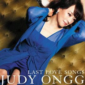 LAST LOVE SONGS〜人には言えない恋がある〜/ジュディ・オング[CD]【返品種別A】