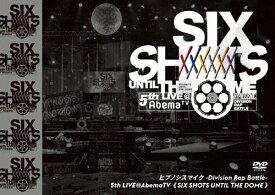 【送料無料】ヒプノシスマイク-Division Rap Battle- 5th LIVE@AbemaTV≪SIX SHOTS UNTIL THE DOME≫DVD/ヒプノシスマイク-Division Rap Battle-[DVD]【返品種別A】