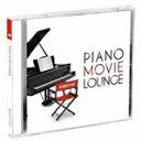 PIANO MOVIE LOUNGE,VOL.1【輸入盤】▼/SEE SIANG WONG[CD]【返品種別A】