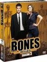 【送料無料】BONES-骨は語る- シーズン3 <SEASONSコンパクト・ボックス>/エミリー・デシャネル[DVD]【返品種別A】