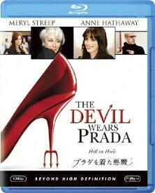 プラダを着た悪魔/メリル・ストリープ[Blu-ray]【返品種別A】