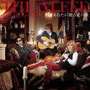 [枚数限定][限定盤]あなたに贈る愛の歌(初回限定盤C)/THE ALFEE meets The KanLeKeeZ[CD]【返品種別A】