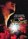 【送料無料】[期間限定][限定版]LIVE'92 JAPAN IN 東京ドーム/長渕剛[DVD]【返品種別A】