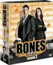 【送料無料】BONES-骨は語る- シーズン2 <SEASONSコンパクト・ボックス>/エミリー・デシャネル[DVD]【返品種別A】